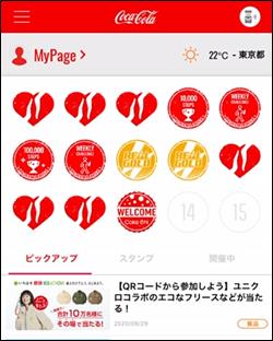 f:id:SawayakaJiro:20201030030943p:plain
