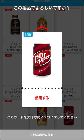 f:id:SawayakaJiro:20201030032820p:plain