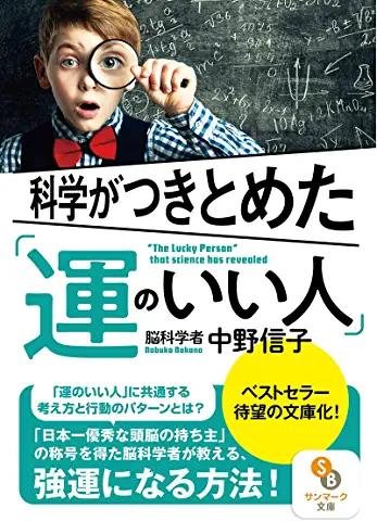 f:id:SawayakaJiro:20201030120651p:plain