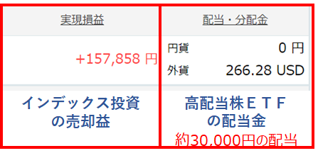 f:id:SawayakaJiro:20201030190958p:plain