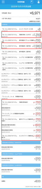 f:id:SawayakaJiro:20201106021307p:plain