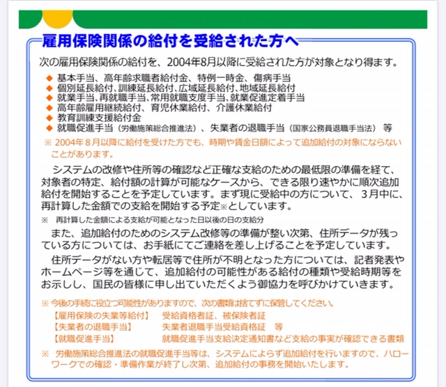 f:id:SawayakaJiro:20201106025328p:plain