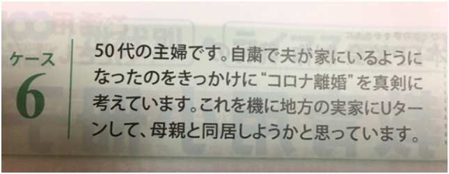 f:id:SawayakaJiro:20201106190150p:plain