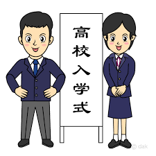 f:id:SawayakaJiro:20201110084050p:plain