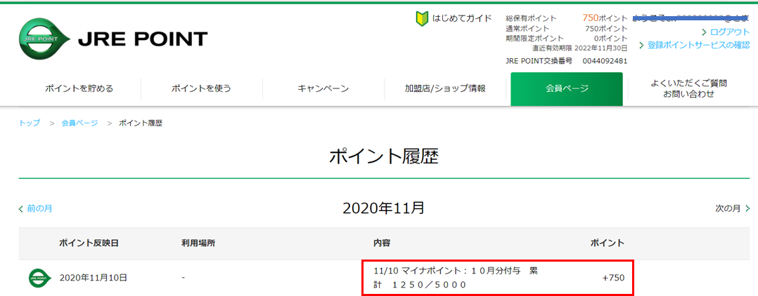 f:id:SawayakaJiro:20201111021803p:plain