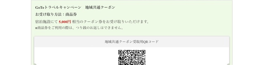 f:id:SawayakaJiro:20201112060618j:plain