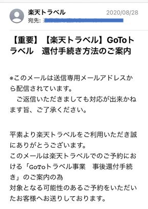 f:id:SawayakaJiro:20201114021827p:plain