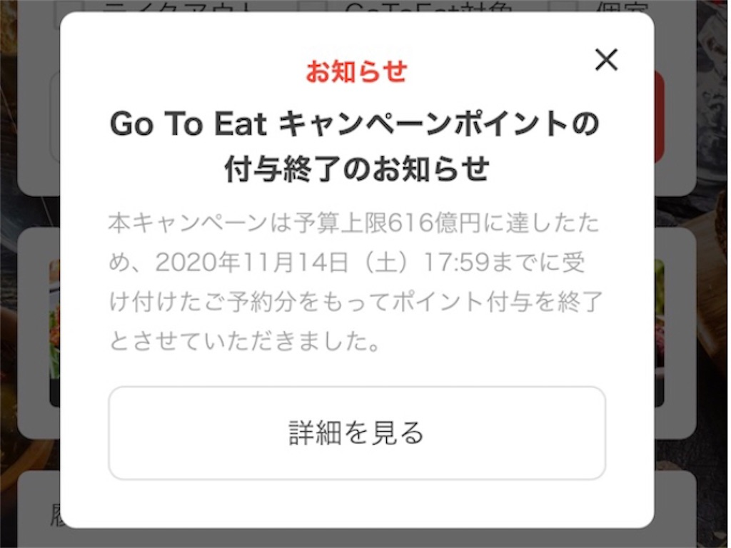 f:id:SawayakaJiro:20201116065820j:plain