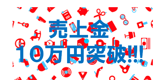 f:id:SawayakaJiro:20201119031827p:plain