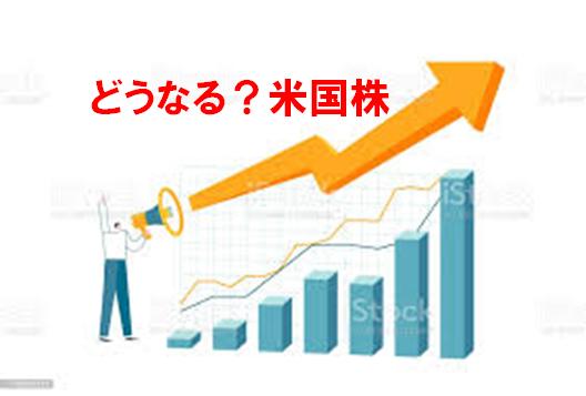 f:id:SawayakaJiro:20201119113427p:plain