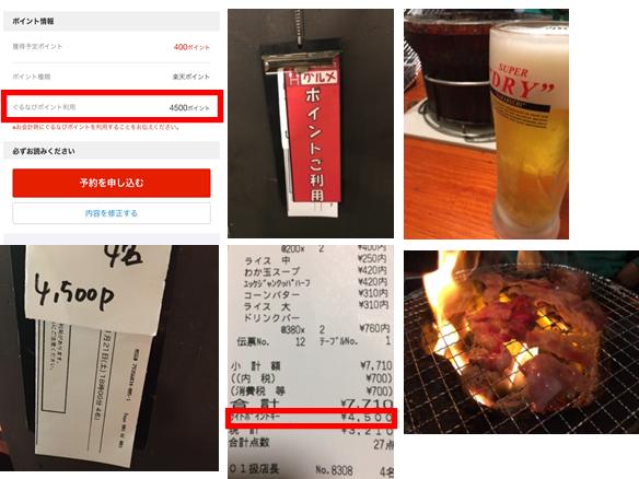 f:id:SawayakaJiro:20201122033715p:plain