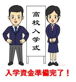 f:id:SawayakaJiro:20201126194403p:plain