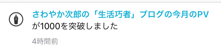 f:id:SawayakaJiro:20201201031915p:plain