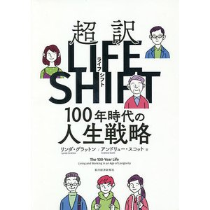 f:id:SawayakaJiro:20201204154548p:plain
