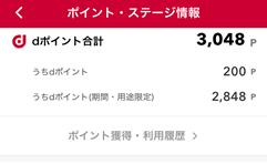 f:id:SawayakaJiro:20201208164045p:plain