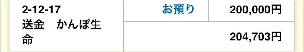 f:id:SawayakaJiro:20201217075018j:plain