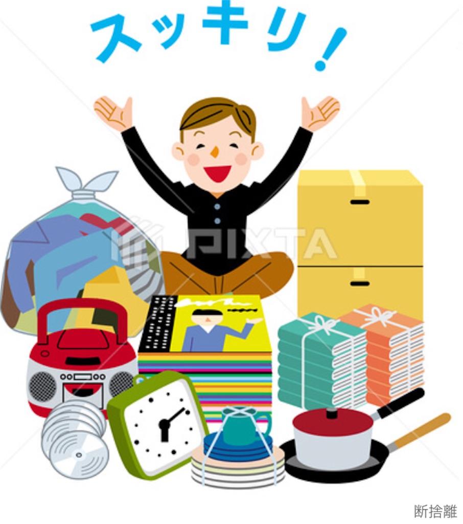f:id:SawayakaJiro:20201217174525j:plain