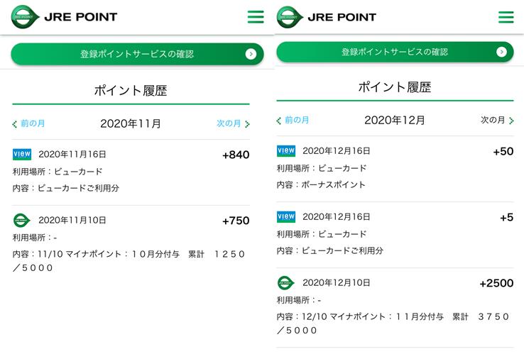 f:id:SawayakaJiro:20201223012224p:plain