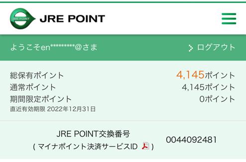 f:id:SawayakaJiro:20201223012654p:plain