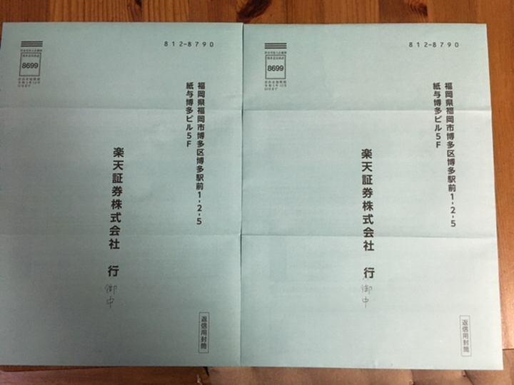 f:id:SawayakaJiro:20201229050737p:plain