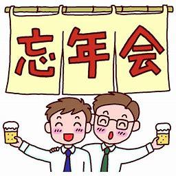 f:id:SawayakaJiro:20201230111403p:plain