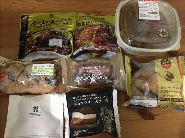f:id:SawayakaJiro:20210103015304p:plain