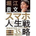 f:id:SawayakaJiro:20210108015905p:plain