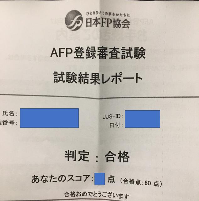 f:id:SawayakaJiro:20210109071539p:plain