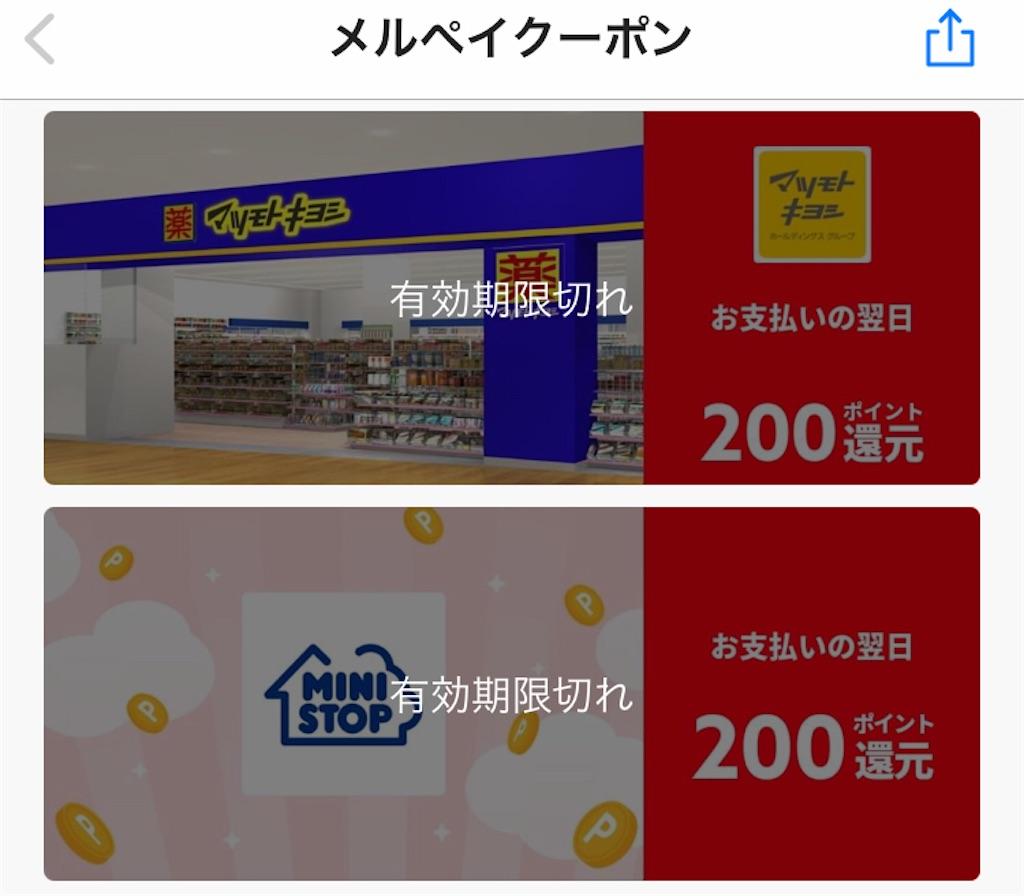 f:id:SawayakaJiro:20210112064905j:plain