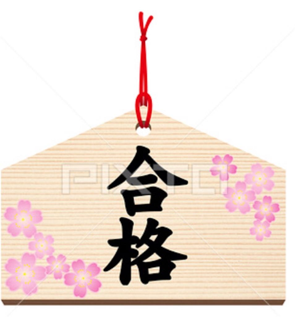 f:id:SawayakaJiro:20210112190724j:plain