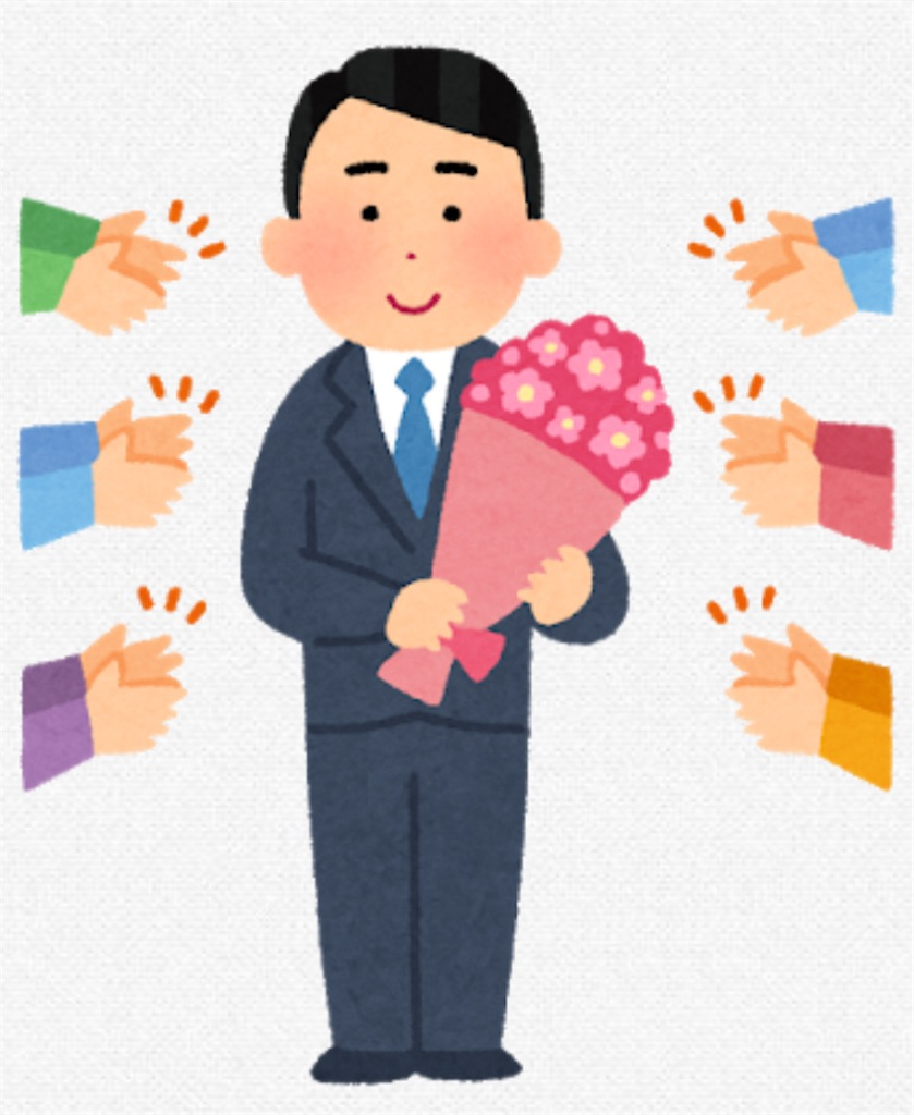 f:id:SawayakaJiro:20210114175318j:plain