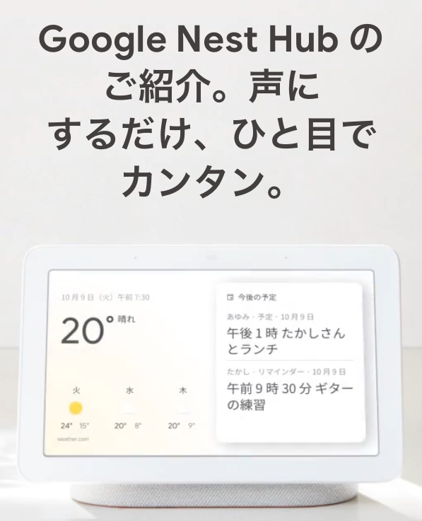 f:id:SawayakaJiro:20210117040839p:plain