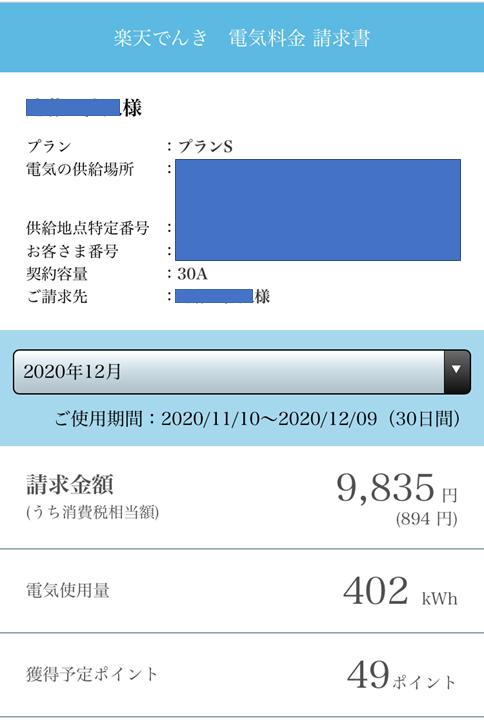 f:id:SawayakaJiro:20210117053744p:plain