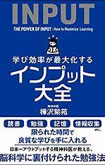 f:id:SawayakaJiro:20210119060946p:plain