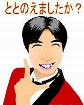 f:id:SawayakaJiro:20210126053303p:plain