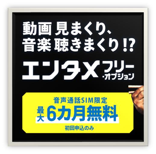 f:id:SawayakaJiro:20210127011117p:plain