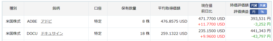 f:id:SawayakaJiro:20210129031424p:plain