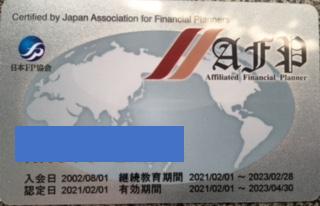 f:id:SawayakaJiro:20210129160825p:plain