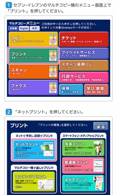 f:id:SawayakaJiro:20210131020800p:plain