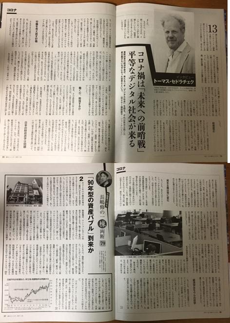 f:id:SawayakaJiro:20210202053328p:plain