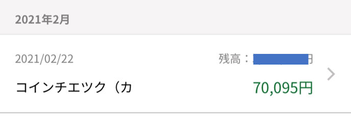 f:id:SawayakaJiro:20210222191757p:plain