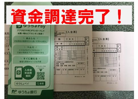 f:id:SawayakaJiro:20210228034012p:plain