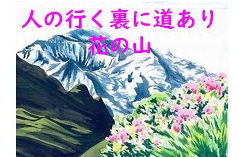 f:id:SawayakaJiro:20210302042955p:plain