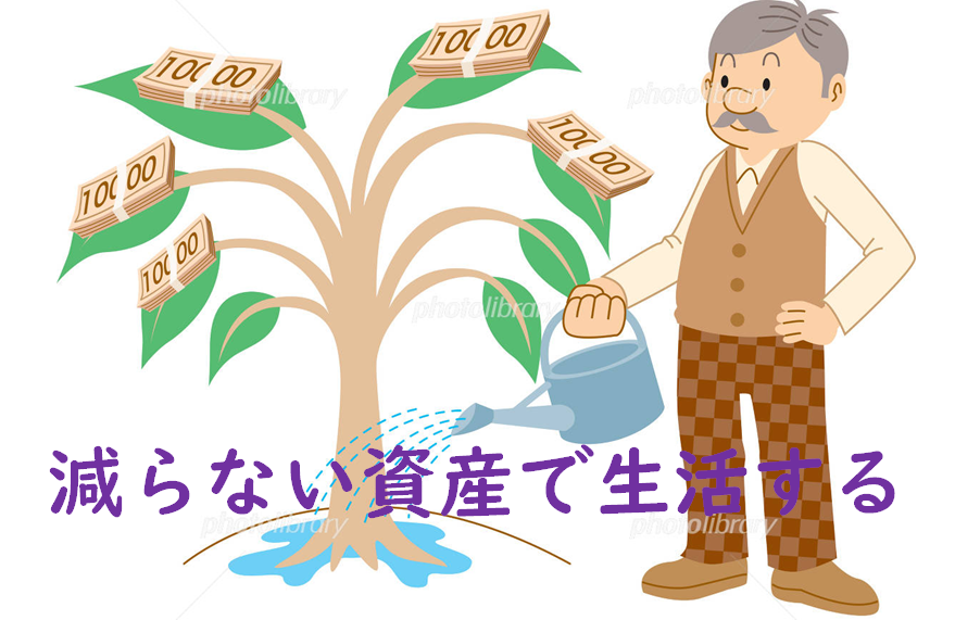 f:id:SawayakaJiro:20210302165255p:plain