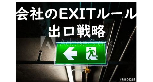 f:id:SawayakaJiro:20210305041622p:plain