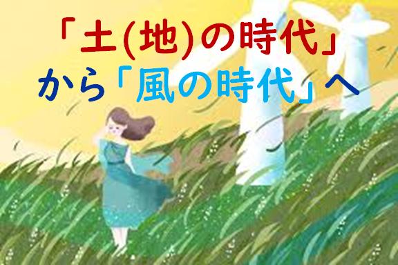 f:id:SawayakaJiro:20210306045505p:plain