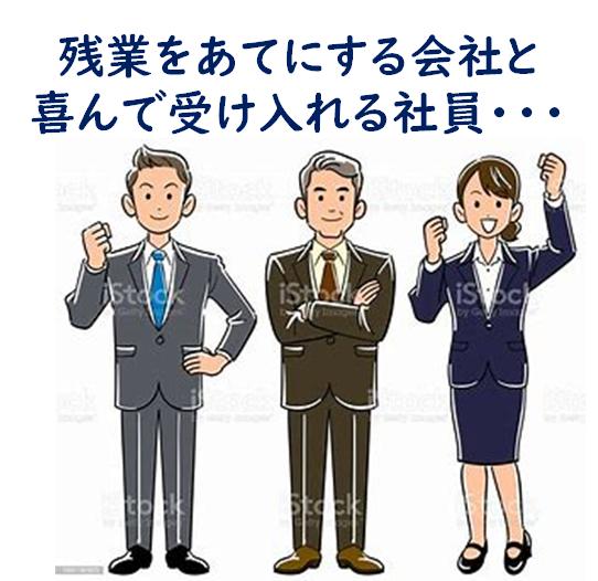f:id:SawayakaJiro:20210307011851p:plain