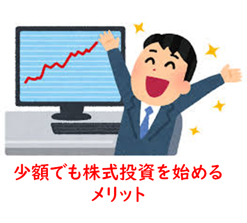 f:id:SawayakaJiro:20210309045156p:plain