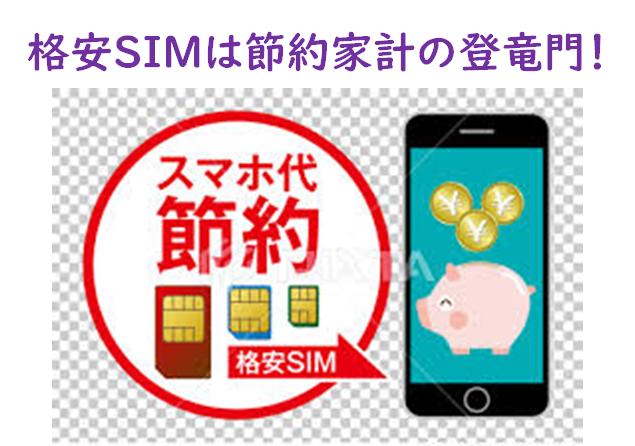 f:id:SawayakaJiro:20210310020919p:plain