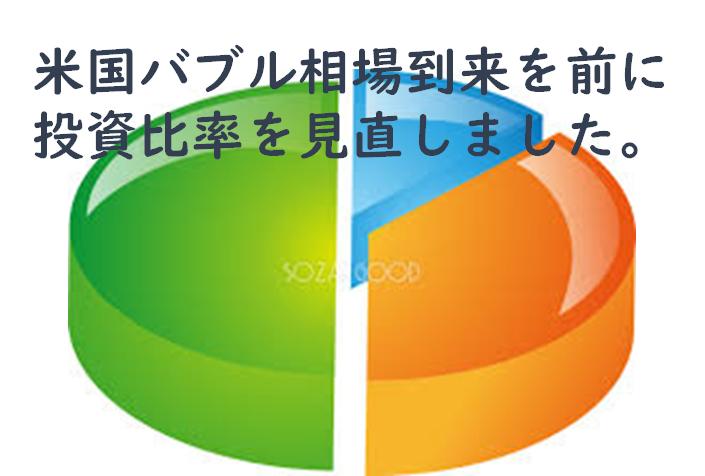f:id:SawayakaJiro:20210314053019p:plain